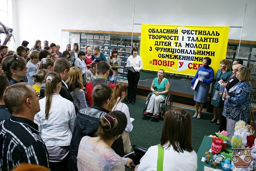 З 2008 р. спільно з Вінницьким обласним центром технічної творчості  учнівської молоді у виставкових залах музею відбуваються виставки «Наш  пошук і творчість ... ef9fbe14544dd